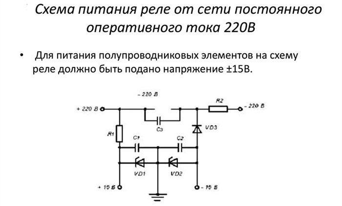 Схема работы изделия постоянного тока