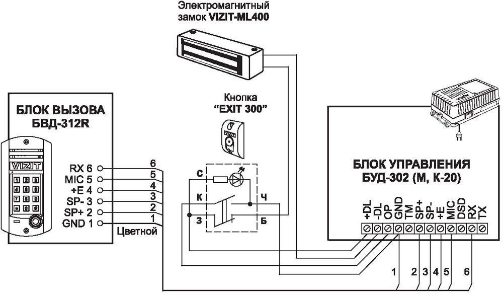 Схема электромагнитного замка дверь фото 566