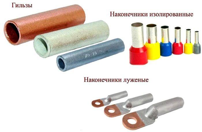 Разные типы наконечников