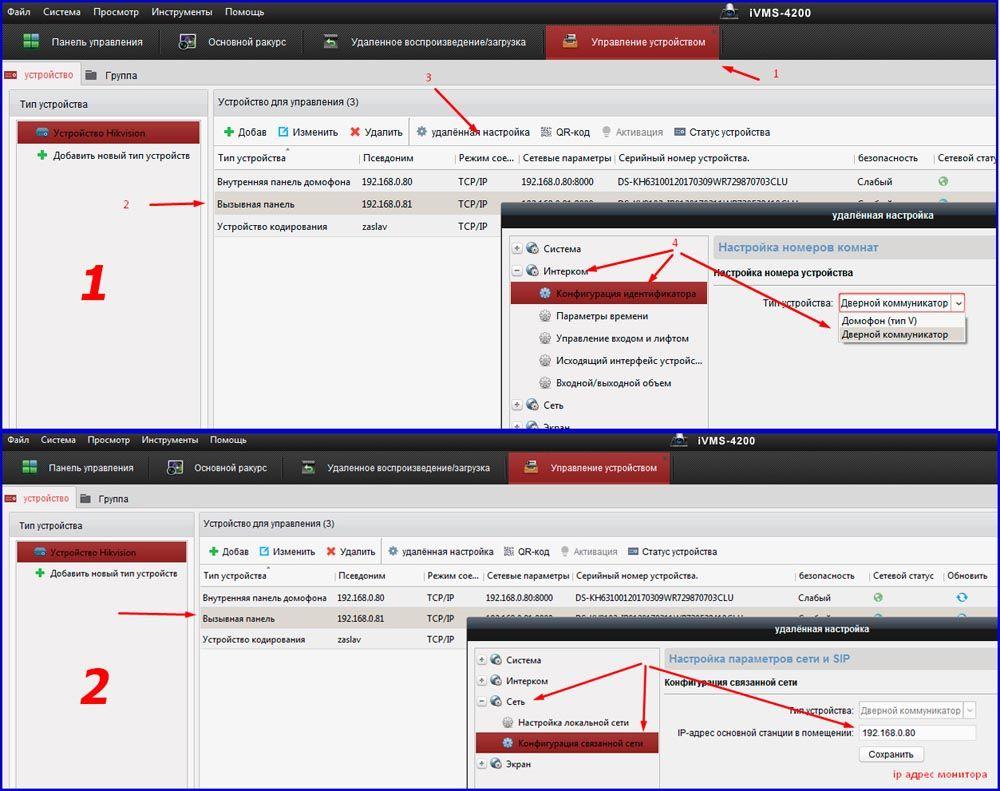 Как правило, применяется автоматизированный процесс, который сопровождается понятными подсказками на экране монитора