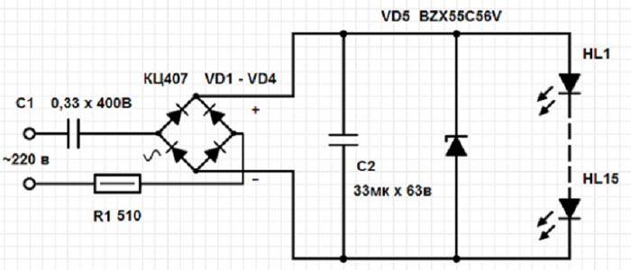 Простейшая схема драйвера для светодиодной лампы