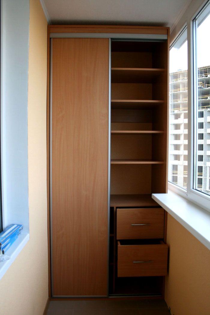 Оснащение мебелью небольших помещений