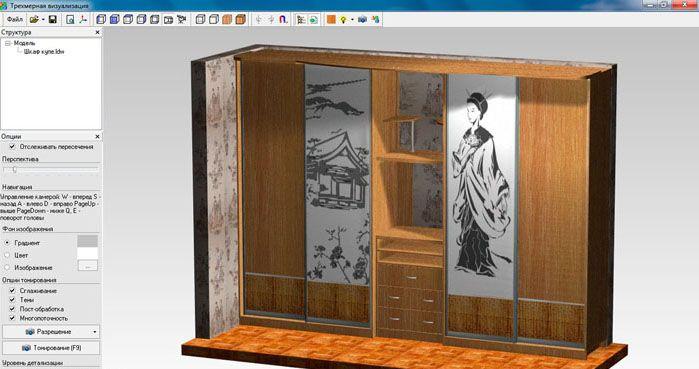 В новых версиях ПО доступна трехмерная визуализация проекта