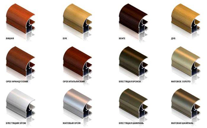 Широкая цветовая гамма упрощает выбор оптимального варианта профиля для дверей-купе