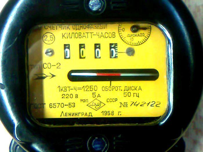 Индукционный (механический) электросчетчик старого образца