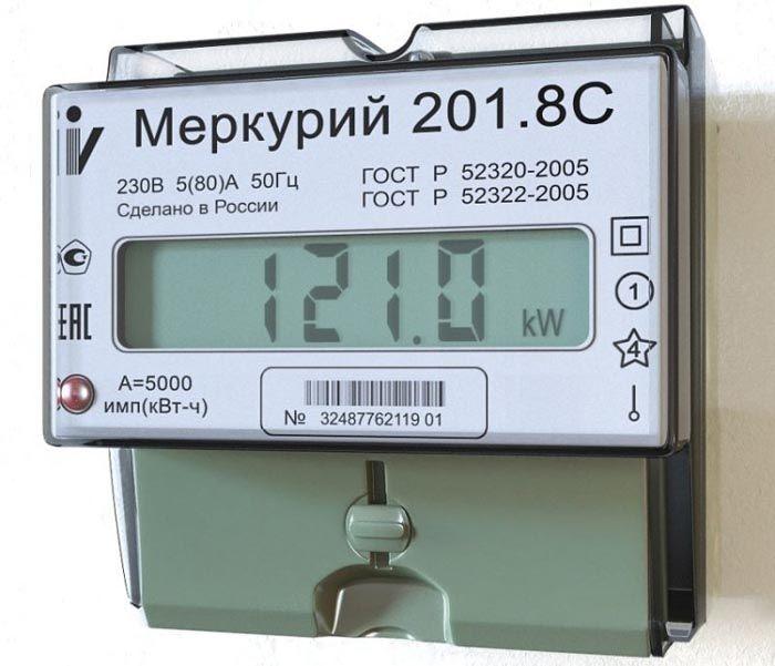 Электронная модель марки Меркурий