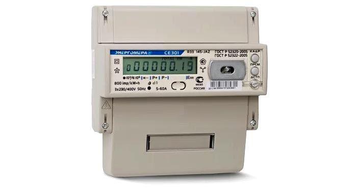 Многотарифный прибор с обменом информации через интерфейс связи разного типа
