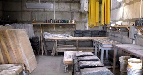 Пластификатор для бетона своими руками для плитки фото 952