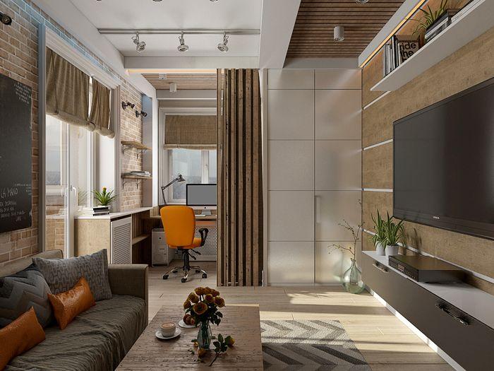 Умелые приёмы зонирования и правильное освещение – важные условия успешного дизайна