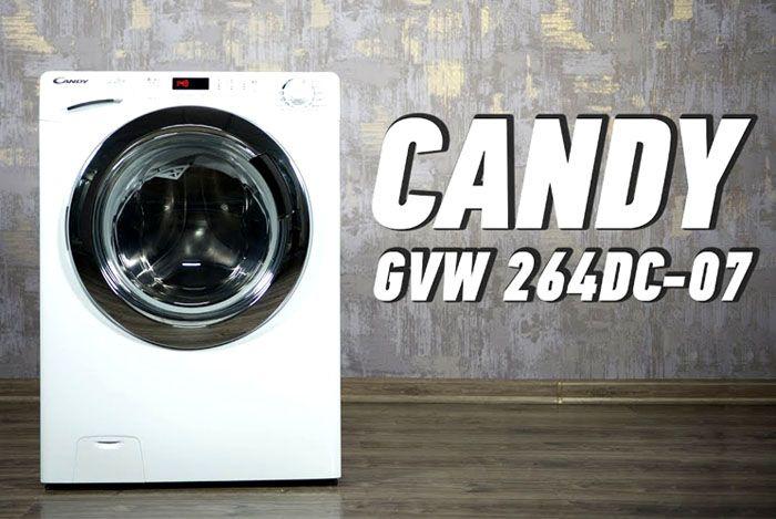Стиральная машина Candy с сушкой GVW 264 DC