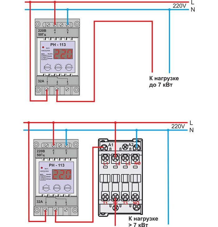 Схема включения реле марки РН-113 в электрическую сеть с нагрузкой различной мощности