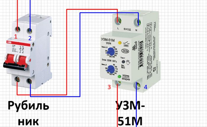 Схема подключения УЗМ-51М очень проста, что является ещё одной особенностью этой модели
