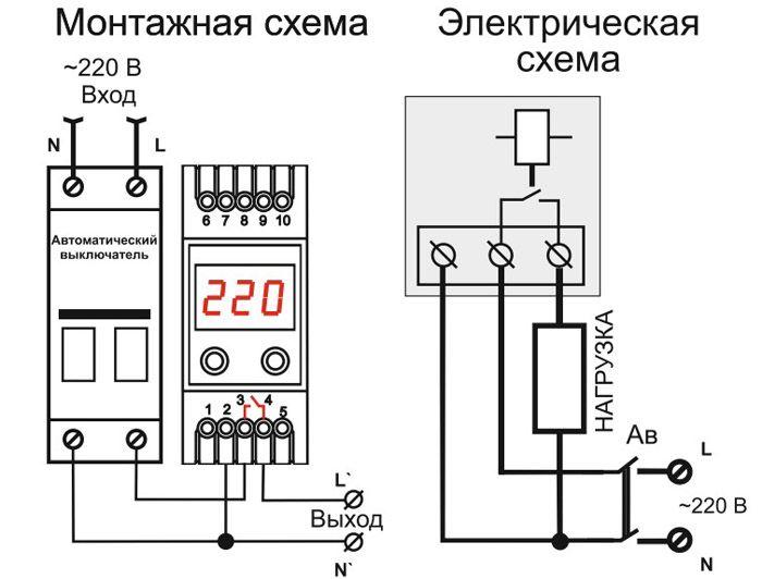 Схема включения реле напряжения «DigiTOP»