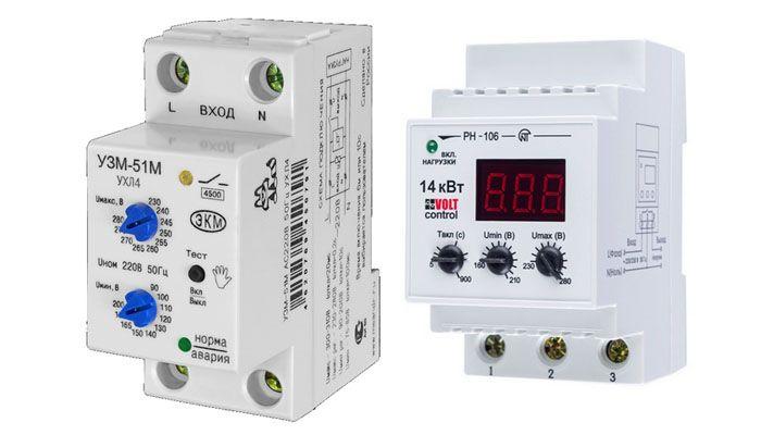 Реле контроля с электромеханическим типом управления