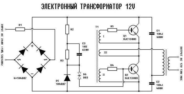 Принципиальная схема электронного трансформатора 220 на 12 Вольт