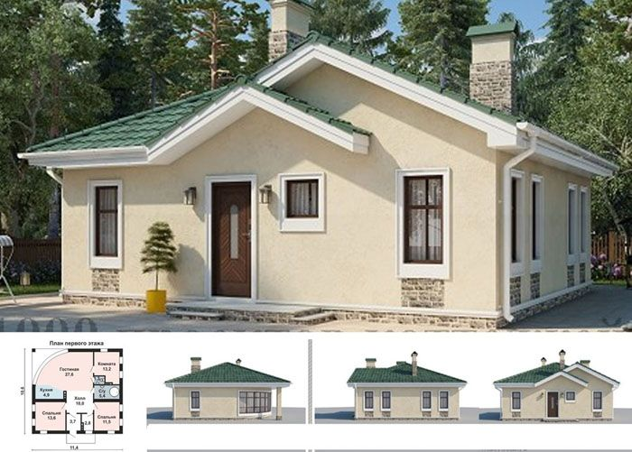 Проект одноэтажного дома № as-2236