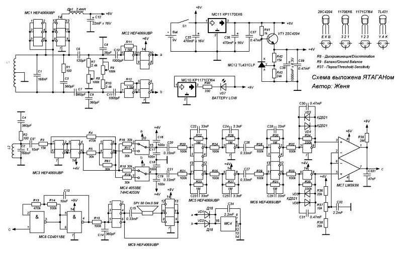 металлоискатель терминатор 4 схема