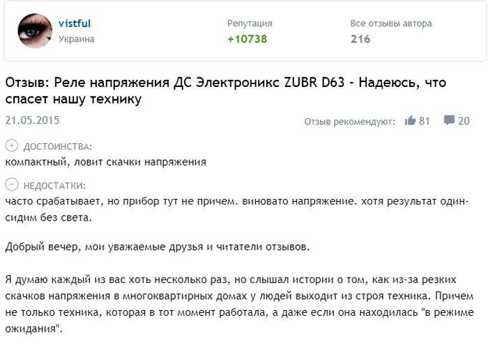 Подробнее на Отзовик: http://otzovik.com/review_2108442.html