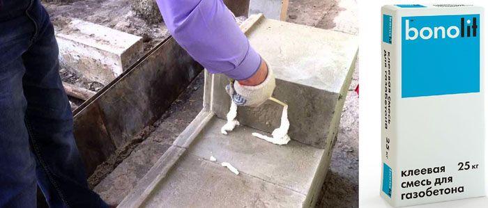 Рекомендуется использовать специализированный клеевой состав для обеспечения высокой прочности соединений