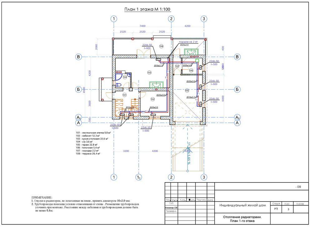 Схема монтажа радиаторов отопления на первом этаже