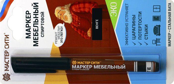Мебельный карандаш (маркер) применяют для предварительной обработки сколов и трещин, исправления эстетических дефектов без выравнивания поверхности