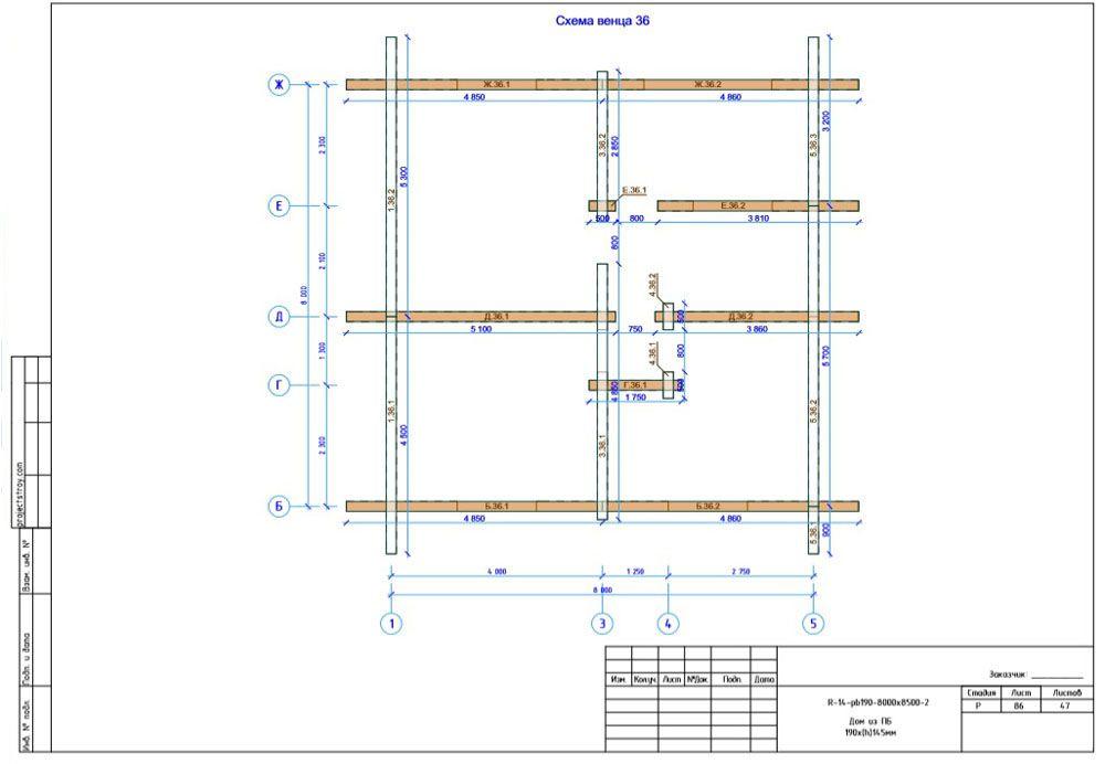 Эта схема поясняет конструкцию одного венца