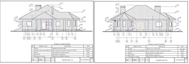 На планах фасадов указаны контрольные высоты. В сопроводительной ведомости приведены отделочные материалы