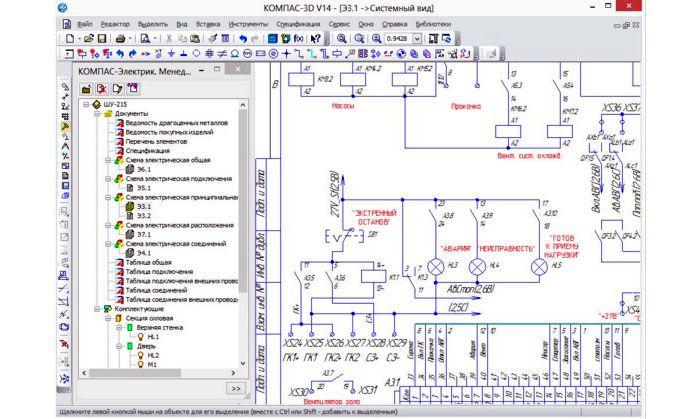 Составление электрической схемы с использованием «Компас-Электрик»