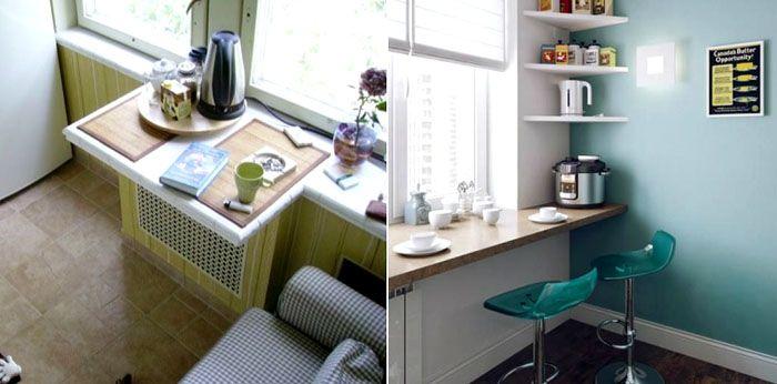 Широкий подоконник выполняет функции обеденного стола