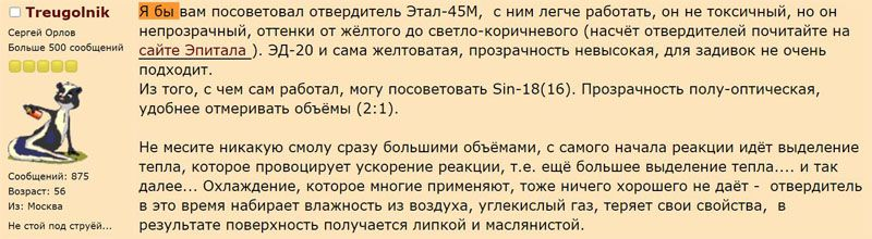 Подробнее на Forum.Woodtools: http://forum.woodtools.ru/index.php?topic=74117.0