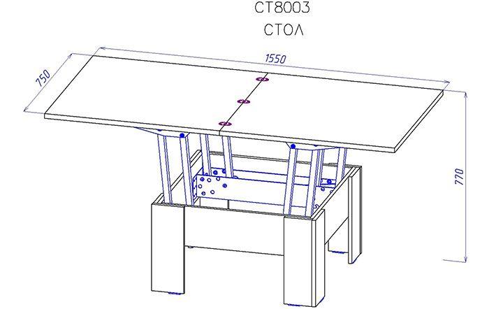 Если у столика есть дополнительные элементы, они должны быть отражены на чертеже. Обычно сложнее всего сделать чертёж складного журнального столикадля изготовления его своими руками