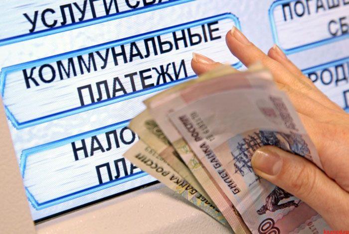 Для того чтобы получить информацию о задолженности и платежах, потребуется сообщить номер лицевого счёта, адресные и личные данные