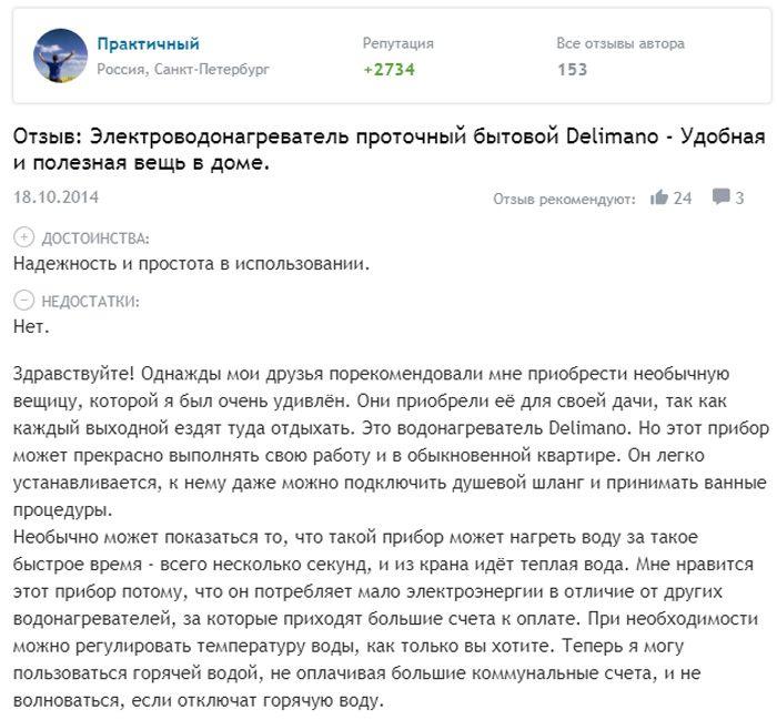 Подробнее на Отзовик: http://otzovik.com/review_1405694.html