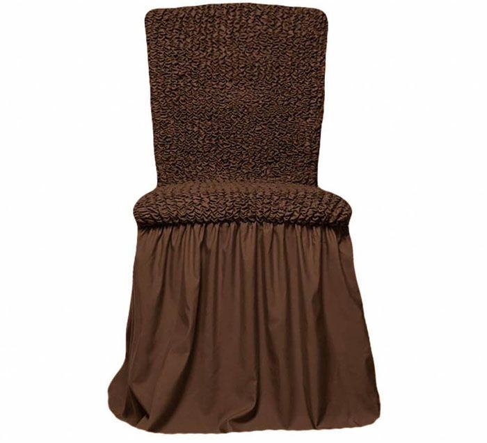Если стул обычный, то можно выбрать еврочехол нужной расцветки