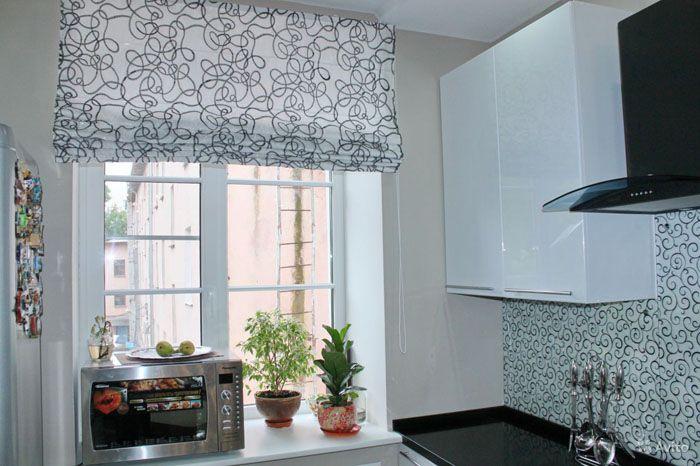 Римские шторы и подобные аналоги отлично подходят для кухонь