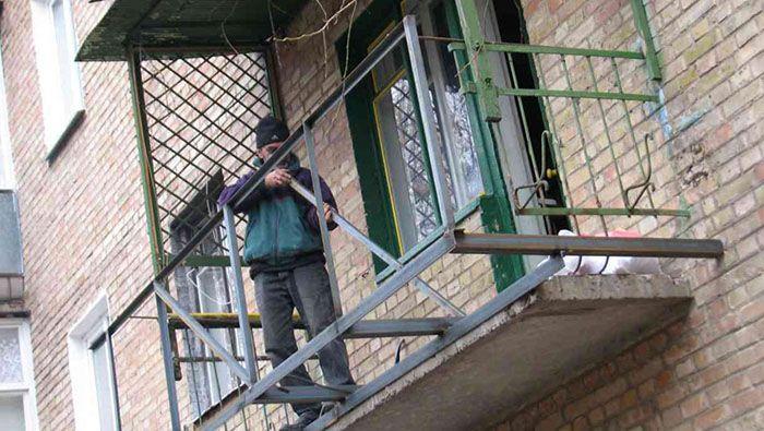 Вынос по полу увеличивает площадь балкона