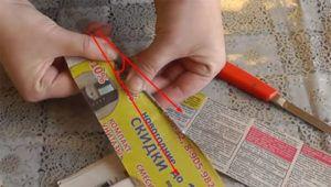 novogodnie-shary-svoimi-rukami-13-300x170 Новогодние шары своими руками: идеи, способы, декор