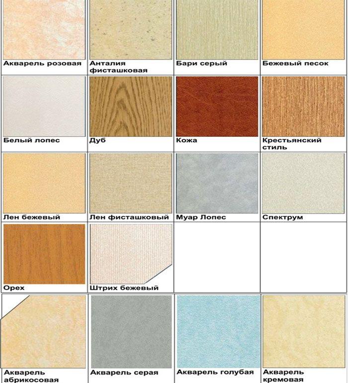 В каталогах строительно-отделочных магазинов всегда можно найти разнообразные модели ПВХ