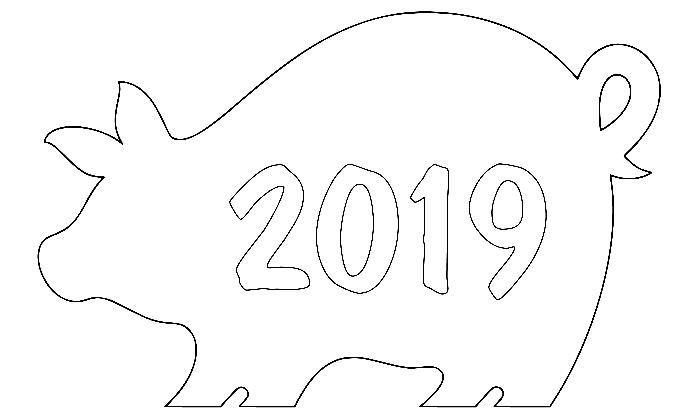 И год, и его символ