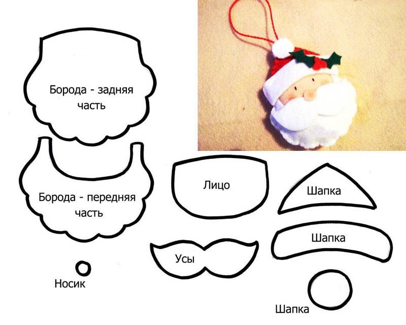 Разница в создании объёмной игрушки из такой выкройки и украшения колец для салфеток в том, что набивка не осуществляется