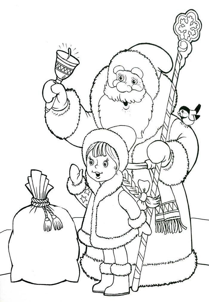 В офисы фабрик и компаний лучше брать изображения Деда Мороза и Снегурочки
