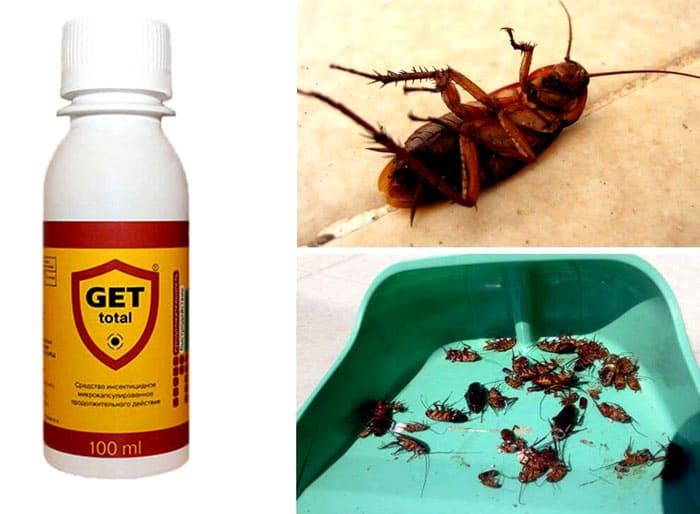 «Get»продаётся в микрокапсулах пролонгированного действия. Растворитель высыхает, а микрокапсулы остаются на насекомых и приносятся ими в гнёзда
