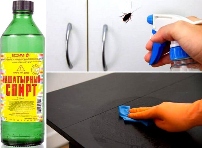 Нашатырный спирт некоторое время придётся добавлять при каждом мытье полов, и лучше делать это чаще