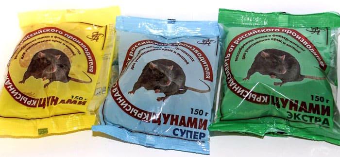 Яд кишечного действия «Цунами Супер» приводит к 100% уничтожению грызунов