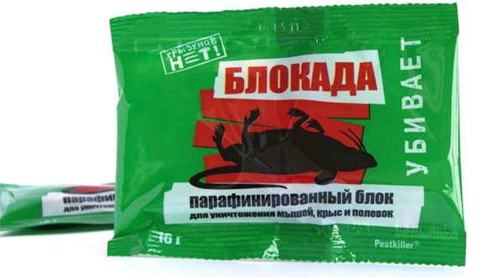 Чтобы средство эффективно справилось, его нужно располагать там, где были замечены мыши и их экскременты