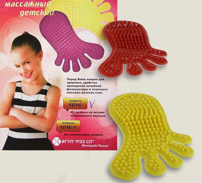 Для детей подходящей моделью можно назвать «Следочки». Размер изделия составляет 28 см