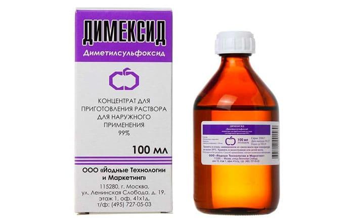 Димексид покупают в обычной аптеке