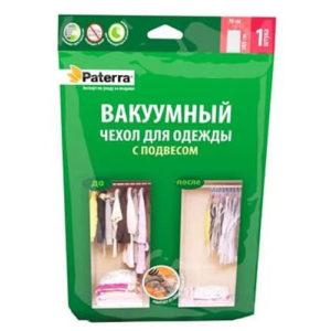 Paterra 402-431