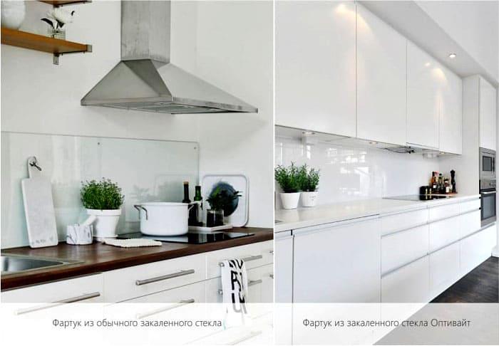 На фотографии видна разница между обычным - зеленоватым и отбеленным стеклом