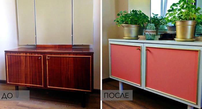 Можно изменить и стиль мебели, сделав его старинным или более современным